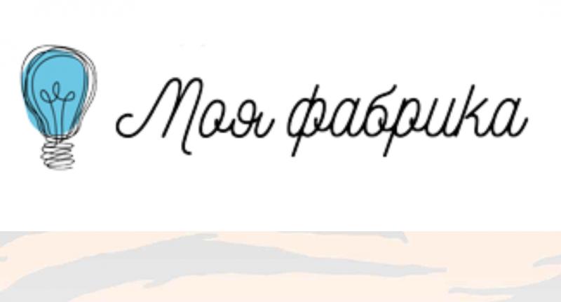 Сайт Myfabrika.ru - фабрика оригинальных вещей на заказ   Отзывы ... d0dccc28a77