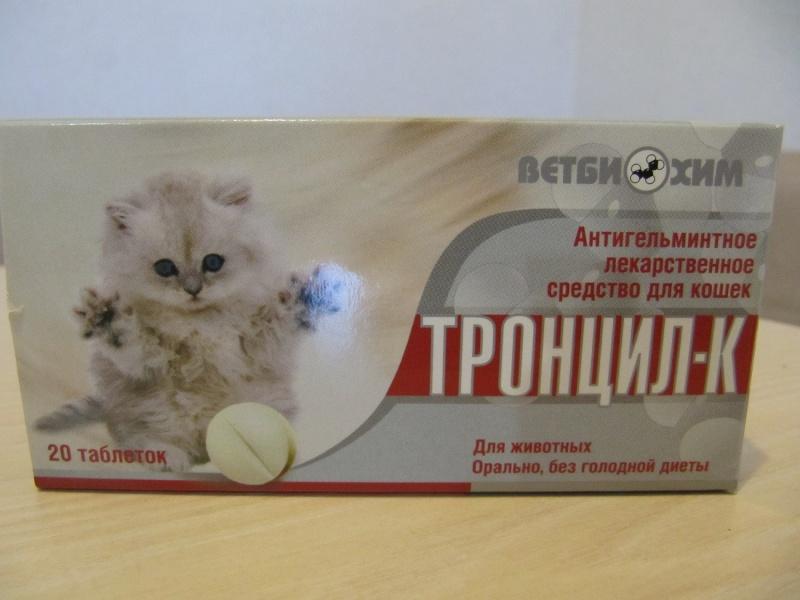 тронцил-к для кошек инструкция