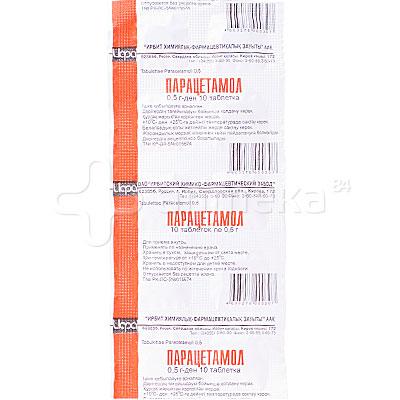 Парацетамол-дарница таблетки 500 мг №10 (1024203) цена, инструкция.