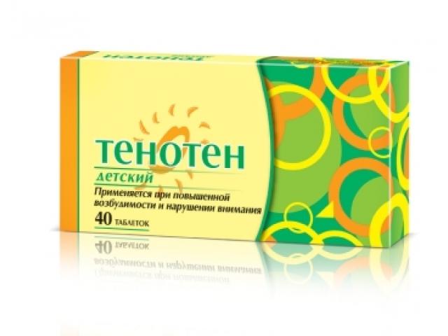 Тенотен таблетки инструкция по применению, отзывы, описание.