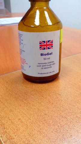 Биогель для педикюра и маникюра отзывы