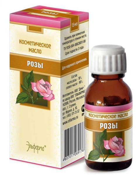 Масло розы купить в аптеке цена заказ цветов и комнатные цветы из германий