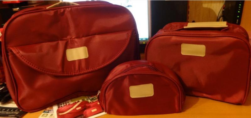 00cbe7c2b7aa Сумка Ив Роше / Yves Rocher Стильный дорожный набор: сумка, несессер и  косметичка!