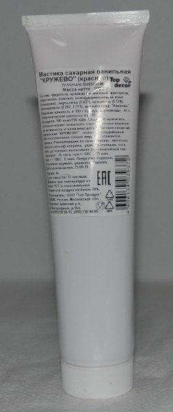Ооо топ продукт официальный сайт мастика мастика каучукобитумная битумаст