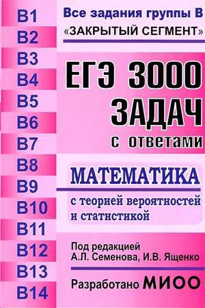 Гдз по Географии 6 Кл Домогацких Учебник