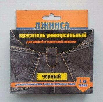 где можно купить краску для джинсовой ткани