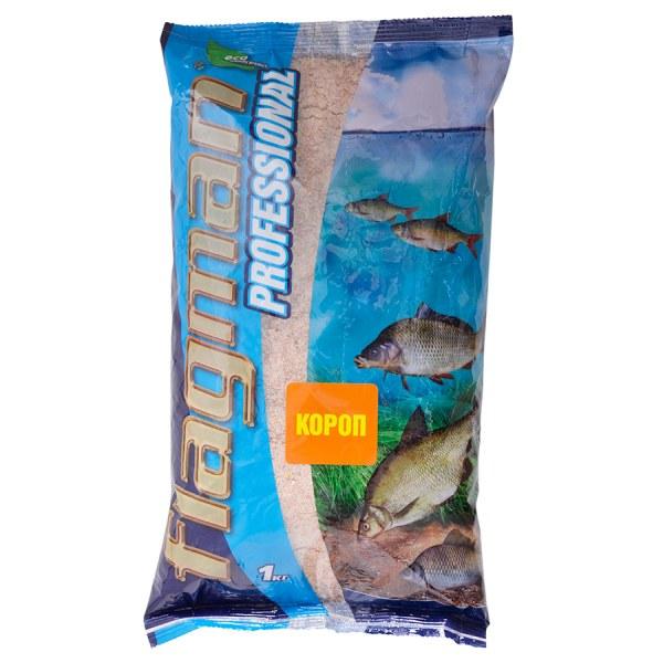 прикормка голодная рыба купить