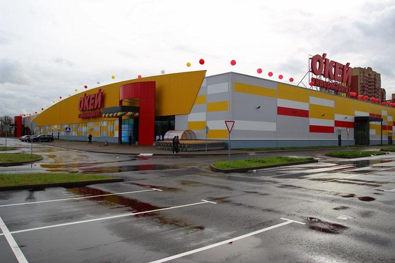 Сеть гипермаркетов О'Кей