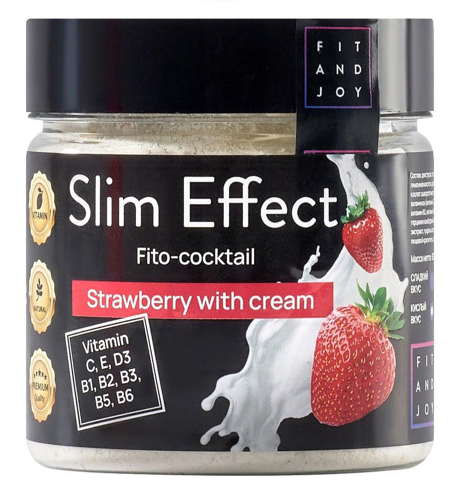 efectos del slimming ceai