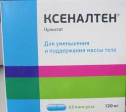ООО «Драгстор тех» Ксеналтен | Отзывы покупателей