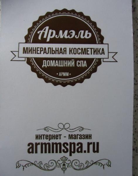 Профессиональная косметика биотоники в Санкт-Петербурге