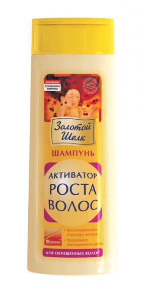 Шампунь золотой шёлк активатор роста волос отзывы