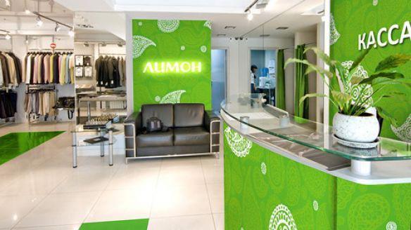 Фирменный Магазин Одежды