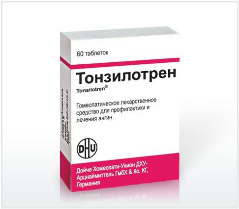 Гомеопатия Тонзилотрен - отзыв