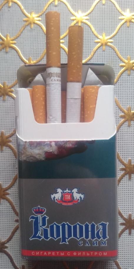 Сигареты корона слим купить в спб сигареты оптом белоруссия