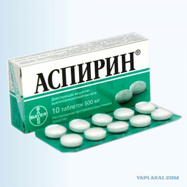 аспириново медовая маска отзывы
