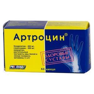 Артроцин инструкция по применению, артроцин цена, артроцин.