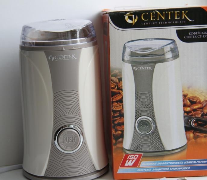Кофемолка CENTEK CT-1350   Отзывы покупателей