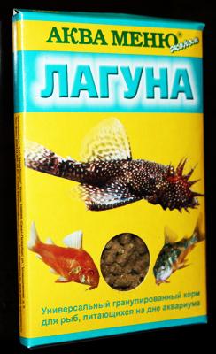 корм для рыбок сухой фото