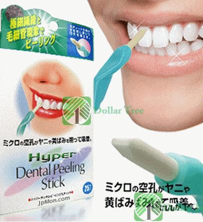 как можно отбелить зубы у стоматолога
