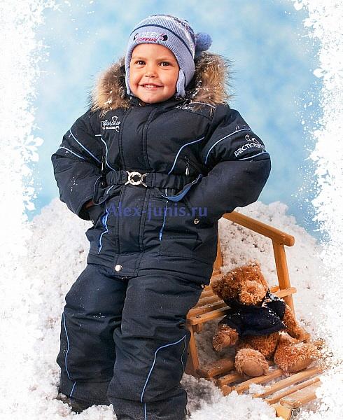 Стильные Зимние Костюмы Для Мальчика
