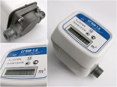Разборка газового счётчика бетар youtube.