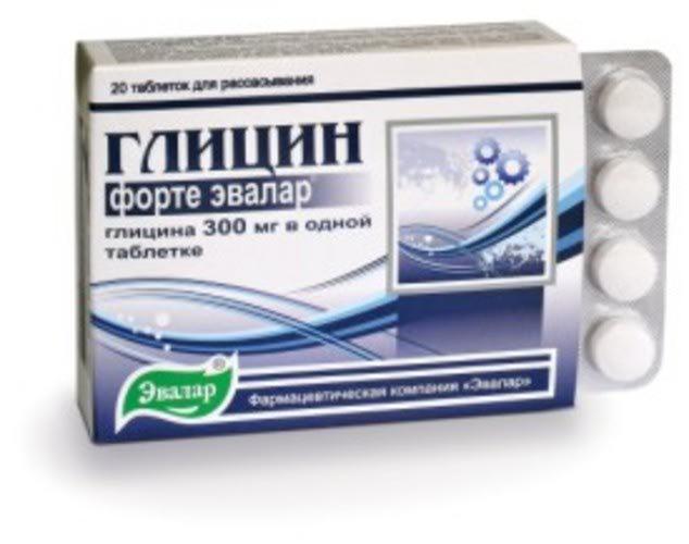 Глицин аминокислота Для чего нужен, как принимать и