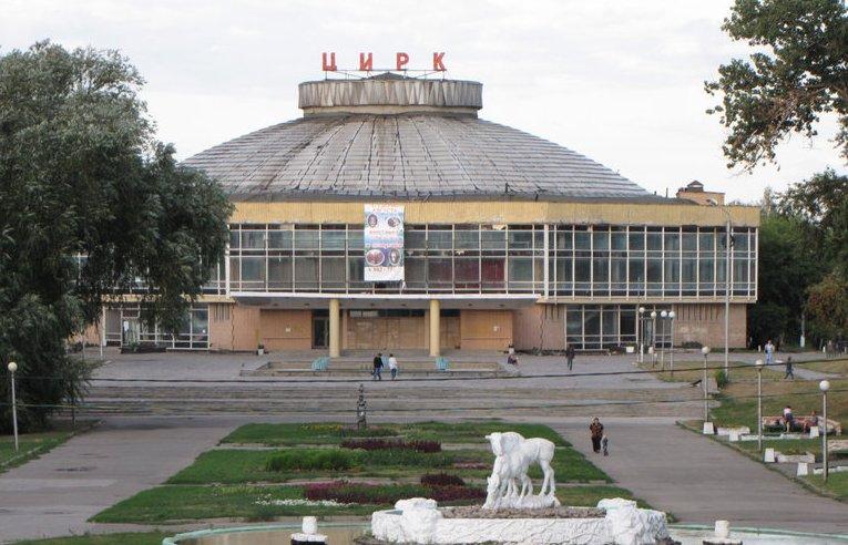 Рязанский государственный цирк