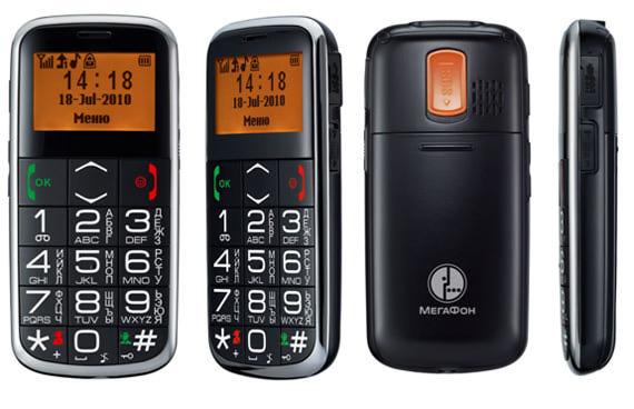 Самые модные телефоны сотовые