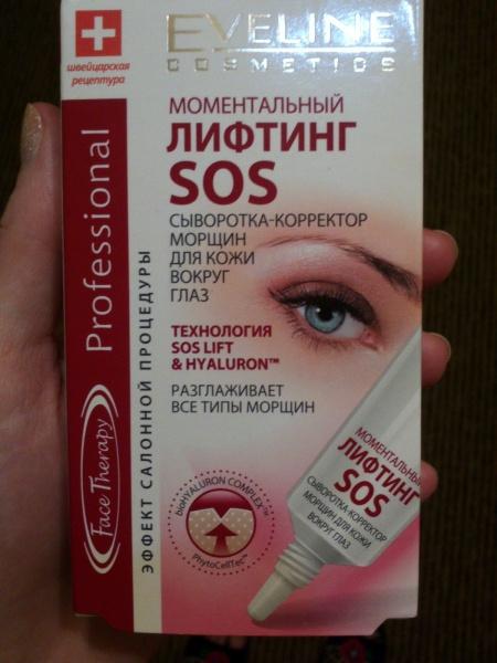 Топ кремов от морщин вокруг глаз