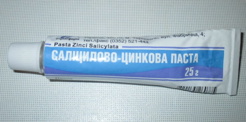 салициловая цинковая паста инструкция для грудничков
