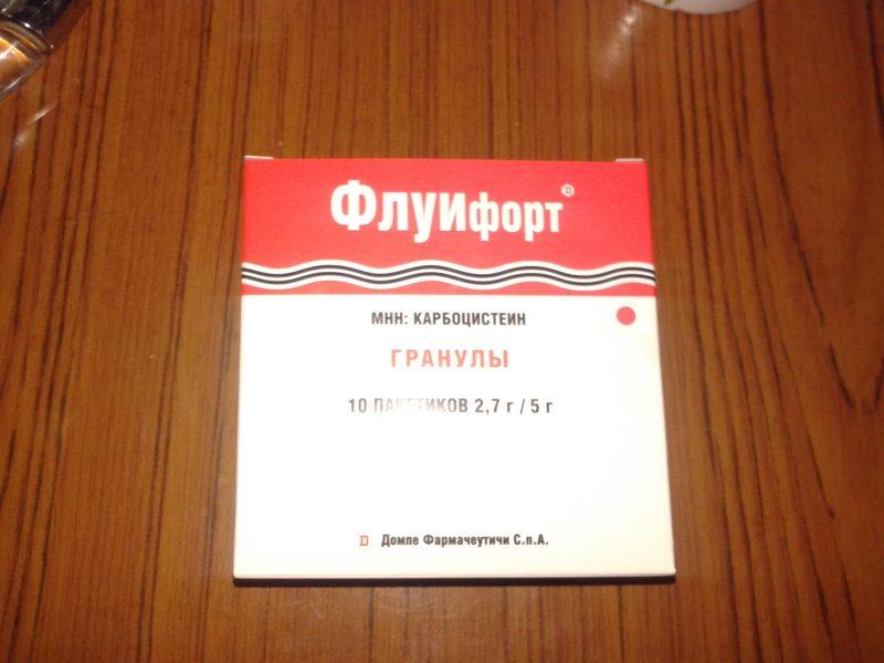 препарат флуифорт инструкция - фото 9