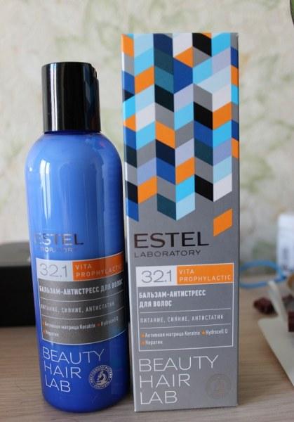 Маска для волос estel антистресс отзывы