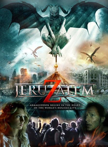 Иерусалим скачать фильм.