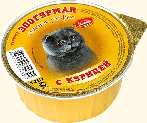 Корм Зоогурман Говядина с рубцом и потрошками 750г для собак 2601