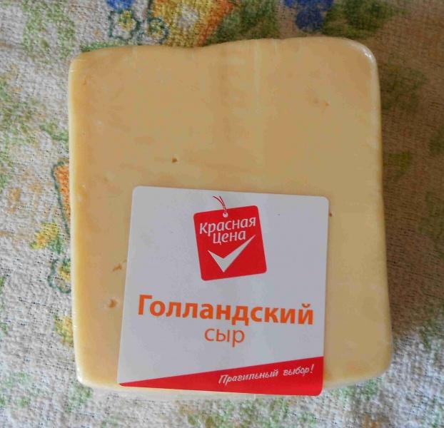 Как дома сделать сыр с плесенью