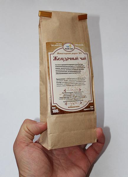 Желудочный чай по монастырскому рецепту отзывы состав