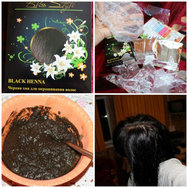 Хна черная для волос отзывы