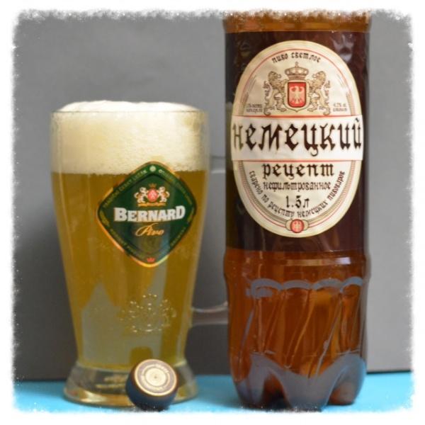 Немецкий рецепт 22