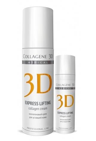 Косметика medical collagene 3d отзывы