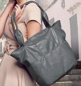 Сумки Avon «Шелли» - «Эта сумка отбила все желание заказывать ...