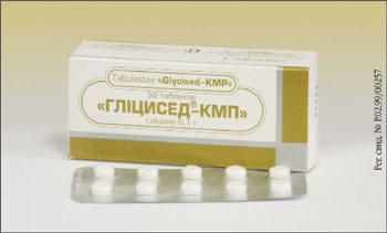 лекарство глицисед инструкция по применению - фото 9