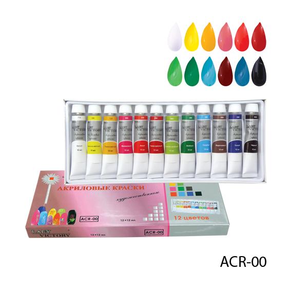 Как выглядят акриловые краски для ногтей 58