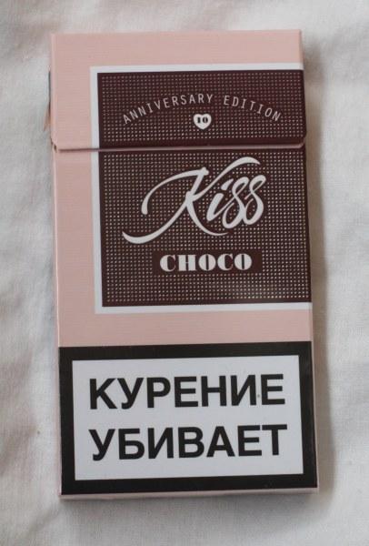 Сигареты kiss в москве купить цена на сигареты собрание оптом