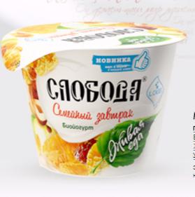 фото йогурт слобода