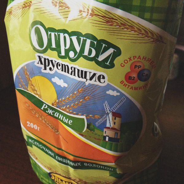 Отруби Ржаные Бородинские Для Похудения
