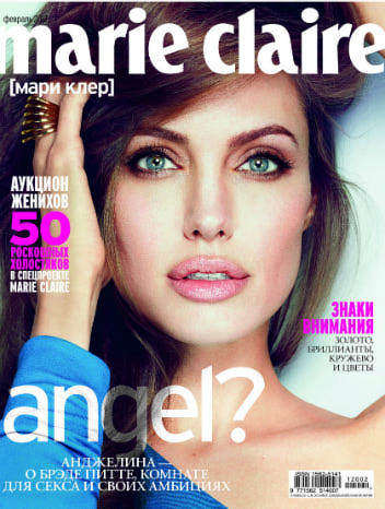 37c4b6401e36 Marie Claire - «Глянцевый журнал Marie Claire Мари Клер - о моде ...