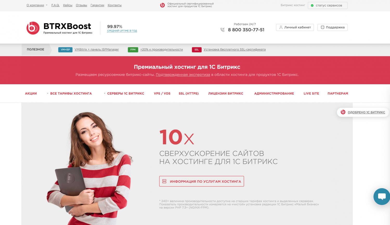 регистрация домена ucoz