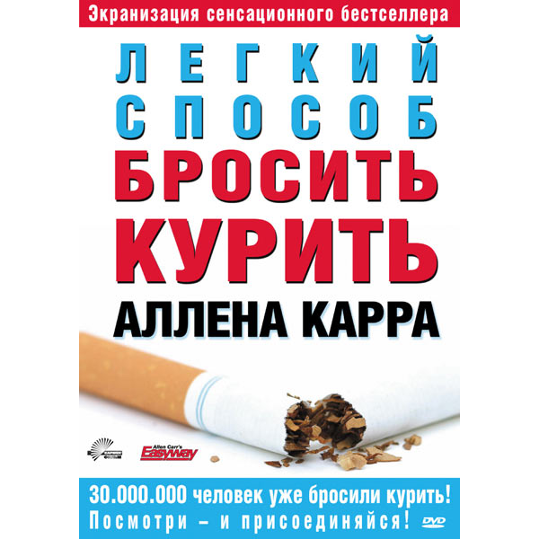 Таблетки табекс цена в кемерово