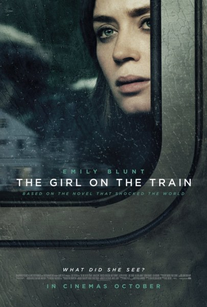 Снятое в поезде смотреть